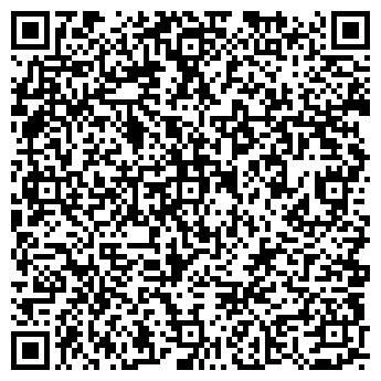 QR-код с контактной информацией организации Mobilka (Мобилка), ЧП
