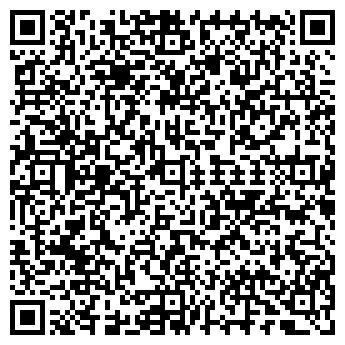 QR-код с контактной информацией организации Веснет, АО