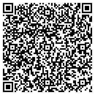 QR-код с контактной информацией организации РЕМПРОМ, ОАО