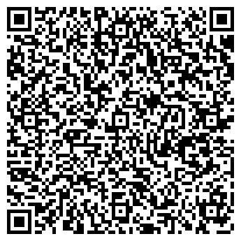 QR-код с контактной информацией организации Сател, ТОО