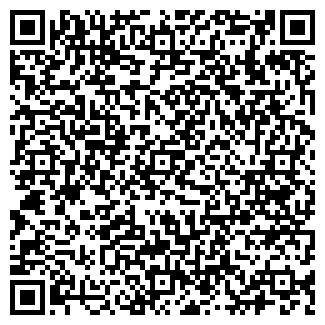 QR-код с контактной информацией организации Nurmobile, ТОО