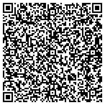 QR-код с контактной информацией организации Ekosan Aidynlatma (Экосан Айдынлатма), ТОО