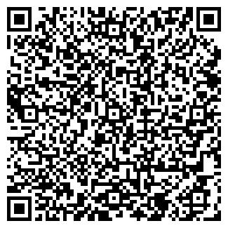 QR-код с контактной информацией организации ДЕЛЬТА ТОО