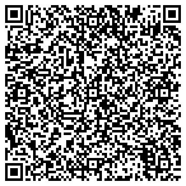 QR-код с контактной информацией организации СТАНЦИЯ ДИАГНОСТИКИ АВТОМОБИЛЕЙ