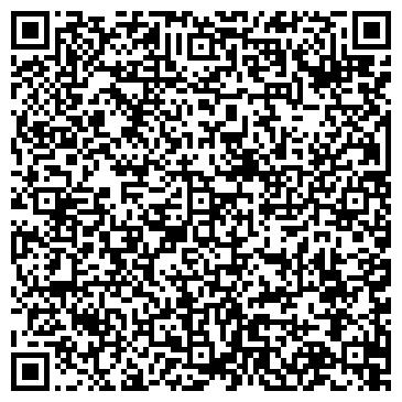QR-код с контактной информацией организации Techniline LTD (Технилайн ЛТД), ТОО