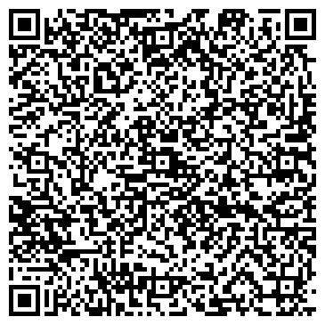 QR-код с контактной информацией организации Yamaha music (Ямаха мюзик), ТОО