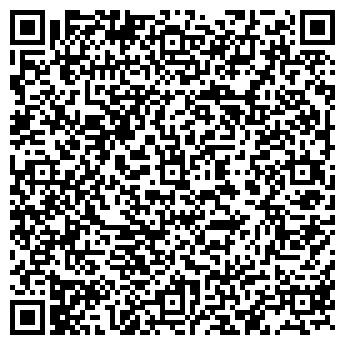 QR-код с контактной информацией организации Ridial Sound Ltd, ТОО