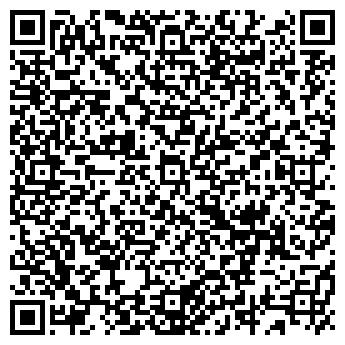 QR-код с контактной информацией организации Синема техникс, ТОО