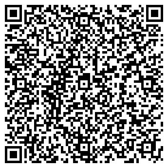 QR-код с контактной информацией организации Темир-Центр, ТОО