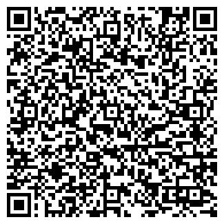 QR-код с контактной информацией организации Атеко, ТОО