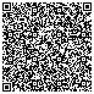 QR-код с контактной информацией организации Курылыс Технологиясы, ТОО