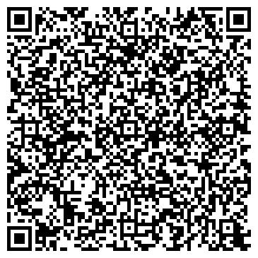 QR-код с контактной информацией организации Алдабергенова, ИП