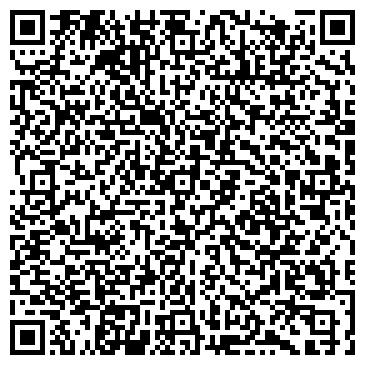 QR-код с контактной информацией организации Ortus service (Ортус сервис), ТОО