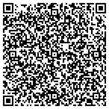 QR-код с контактной информацией организации Alcon Group Ltd (Алкон Групп ЛТД), ТОО