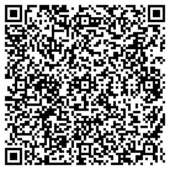QR-код с контактной информацией организации Реал-Сервис, ТОО