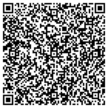QR-код с контактной информацией организации Спец, ИП