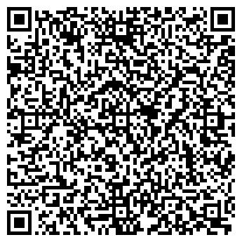 QR-код с контактной информацией организации Музторг Казахстан, ТОО