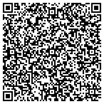 QR-код с контактной информацией организации Sotel.kz (Сотэл.кз), ТОО