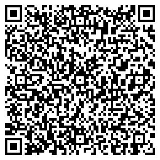 QR-код с контактной информацией организации Жумаков, ИП