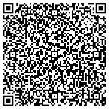 QR-код с контактной информацией организации Дельта Коммуникейшн, ТОО