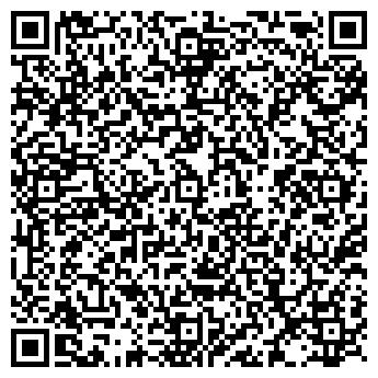 QR-код с контактной информацией организации Ikstore (Икстор),ТОО