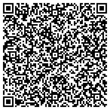 QR-код с контактной информацией организации Костанайская сотовая, ТОО