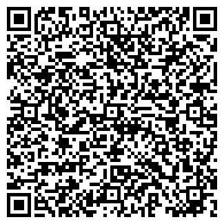 QR-код с контактной информацией организации Mytrend.kz