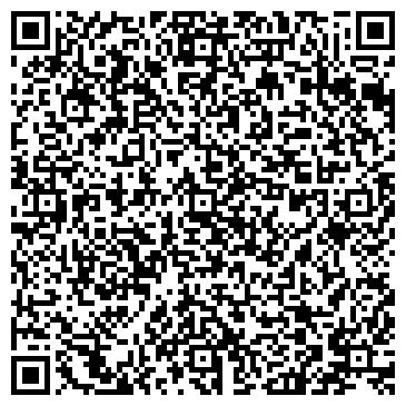 QR-код с контактной информацией организации Орбита Электроникс, ТОО