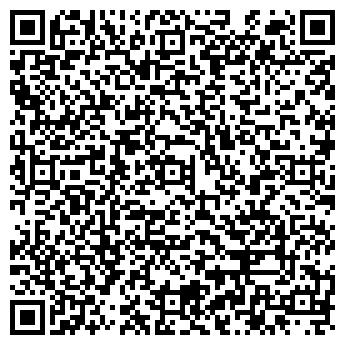 QR-код с контактной информацией организации Мечта (Меchta), ТОО