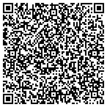 QR-код с контактной информацией организации КВК Казахстан, ТОО