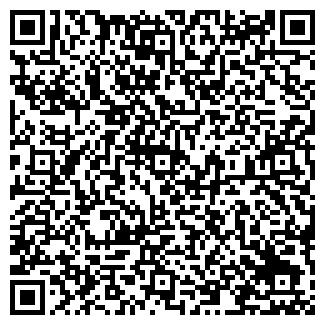 QR-код с контактной информацией организации МИЛЛЕРОВСКИЙ ЭЛЕВАТОР
