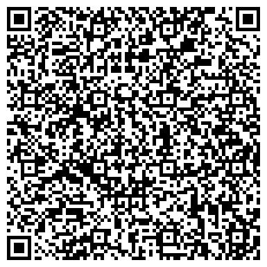 QR-код с контактной информацией организации Аpplephone.kz (Эпплфон кз), ТОО