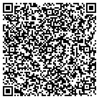 QR-код с контактной информацией организации Мобильный мир,ТОО