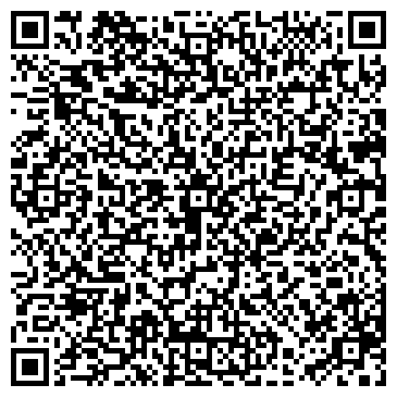 QR-код с контактной информацией организации Лидия, ТОО
