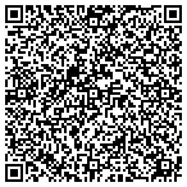 QR-код с контактной информацией организации Тамерлан ТД, ТОО