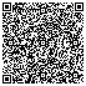 QR-код с контактной информацией организации Точприбор, ТОО