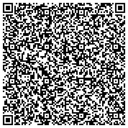 QR-код с контактной информацией организации Digital tv Караганда (Диджитал тв Караганда), ТОО