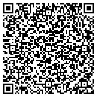 QR-код с контактной информацией организации LGK, ТОО
