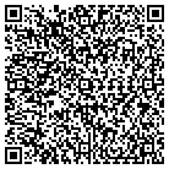 QR-код с контактной информацией организации Диапазон, ТОО