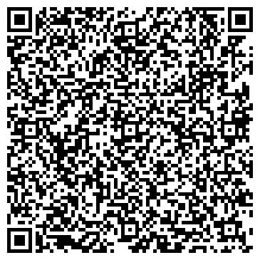 QR-код с контактной информацией организации sms-1 (смс-1), ТОО