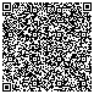 QR-код с контактной информацией организации Tenda-Trade Technology ko (Тэнда-Трэид Технолоджи Ко),ТОО