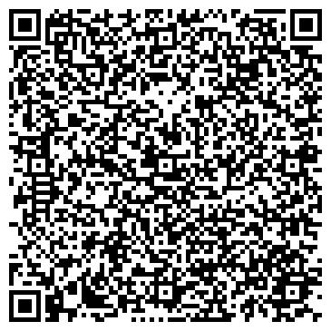 QR-код с контактной информацией организации FOlink (Фолинк) Компания, ТОО
