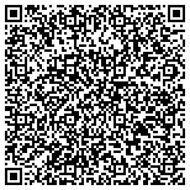 QR-код с контактной информацией организации Лардо телеком Азия, ТОО