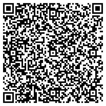 QR-код с контактной информацией организации Аксесс, ТОО
