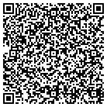 QR-код с контактной информацией организации Азиясвязь, ТОО