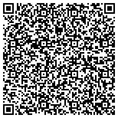 QR-код с контактной информацией организации Westa TechTrade (Веста Тич Трэйд), ТОО