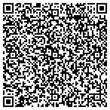 QR-код с контактной информацией организации Марьяма Computers, ТОО