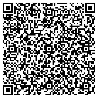 QR-код с контактной информацией организации Форте-Азия, ТОО