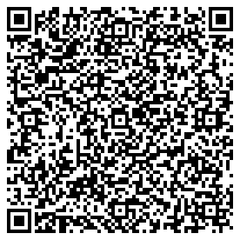 QR-код с контактной информацией организации Optics Service, ТОО