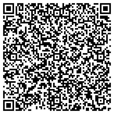 QR-код с контактной информацией организации Telkwin (Телквин), ТОО